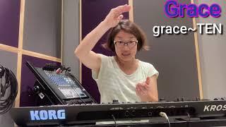 #15 -2[Grace]のはらヒロコ