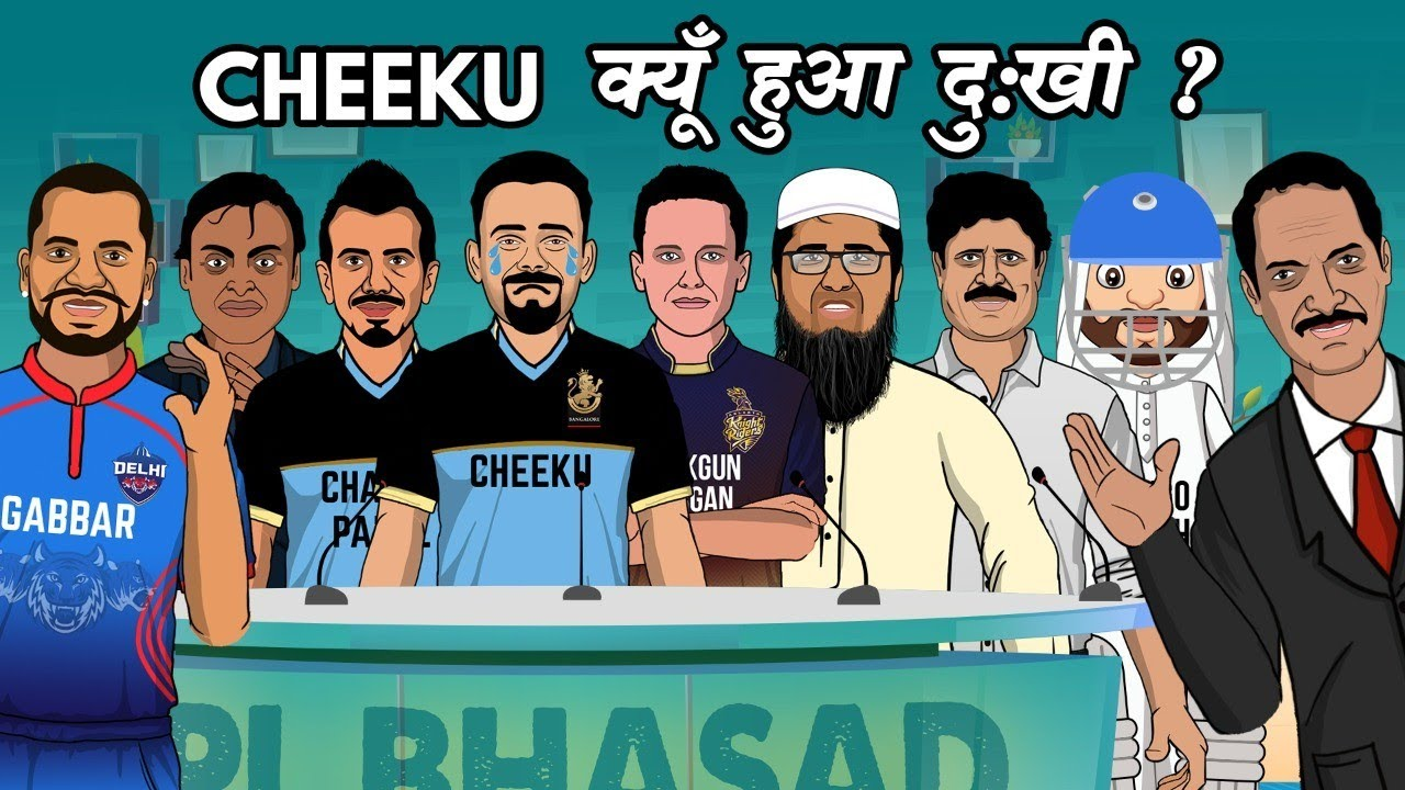 Kolkata ne RCB ko Kaata   RCB vs KKR Spoof   IPL 2021