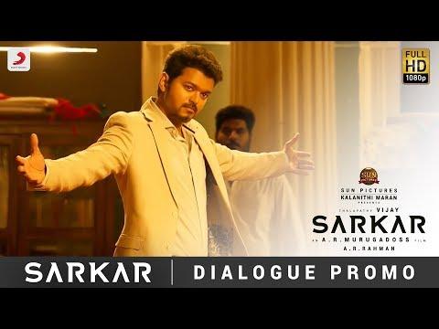 Sarkar - CEO In The House Dialogue Promo | Thalapathy Vijay | A .R. Rahman | A.R Murugadoss