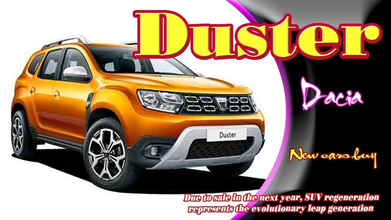 2019 dacia duster 2019 dacia duster prix 2019 dacia duster laureate 2019 dacia duster 4x4. Black Bedroom Furniture Sets. Home Design Ideas
