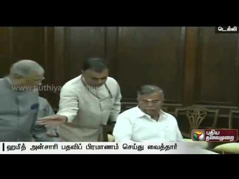 Senior BJP leader L. Ganesan takes oath as Rajya Sabha MP,