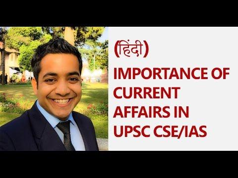 Roman Saini [Hindi] - Importance of Current Affairs in UPSC CSE/IAS