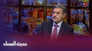ياسين التميمي:الذي مكن طهران هو القرارالعسكري والسياسي الطائش للتحالف