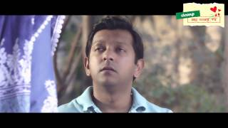 Chinigura Prem | চিনিগুঁড়া প্রেম | Closeup 'কাছে আসার সাহসী গল্প' এর নাটক