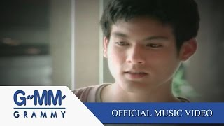 เจียมตัว - Syam【OFFICIAL MV】