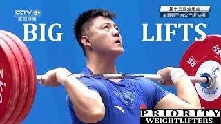 Weightlifting China 94kg Men