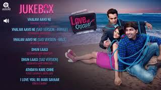Love Ni Bhavai Songs I Jukebox I Sachin Jigar I Upcoming Gujarati Movie || Cocktail Music