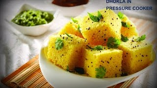 Repeat youtube video Dhokla Recipe In Pressure Cooker In Hindi-Soft and Spongy Dhokla-Khaman Dhokla-Besan Dhokla