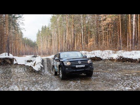 Тест драйв Новый Volkswagen Amarok 2017 в поселке Образцово