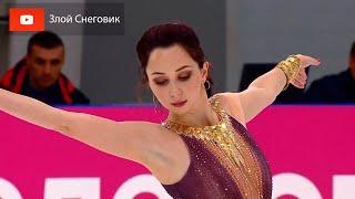 ЧЕСТНОЕ СУДЕЙСТВО Елизавета Туктамышева Короткая Программа Кубок России 2020