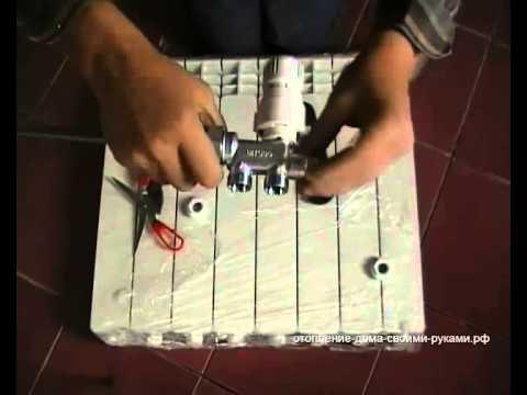 Сборка радиатора (нижнее подключение)