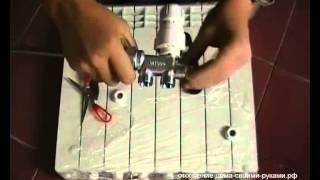 видео Установка батареи отопления с нижним подключением, цена
