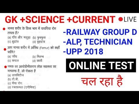 The best: railway group d telegram channel