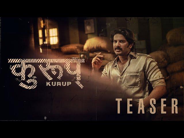 Kurup Hindi Teaser | Dulquer Salmaan | Srinath Rajendran | Wayfarer Films | MStar Entertainments