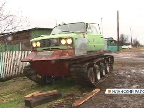 Рыбаки из Иланского района сделали танк из «Жигулей»