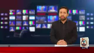 (Bethat News 06 jan 2018 @2 pm) بعثت خبر نامہ 06 جنوری2018