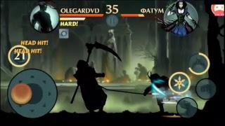 Shadow Fight 2 затмение подземелье титан и мэй архос и фатум
