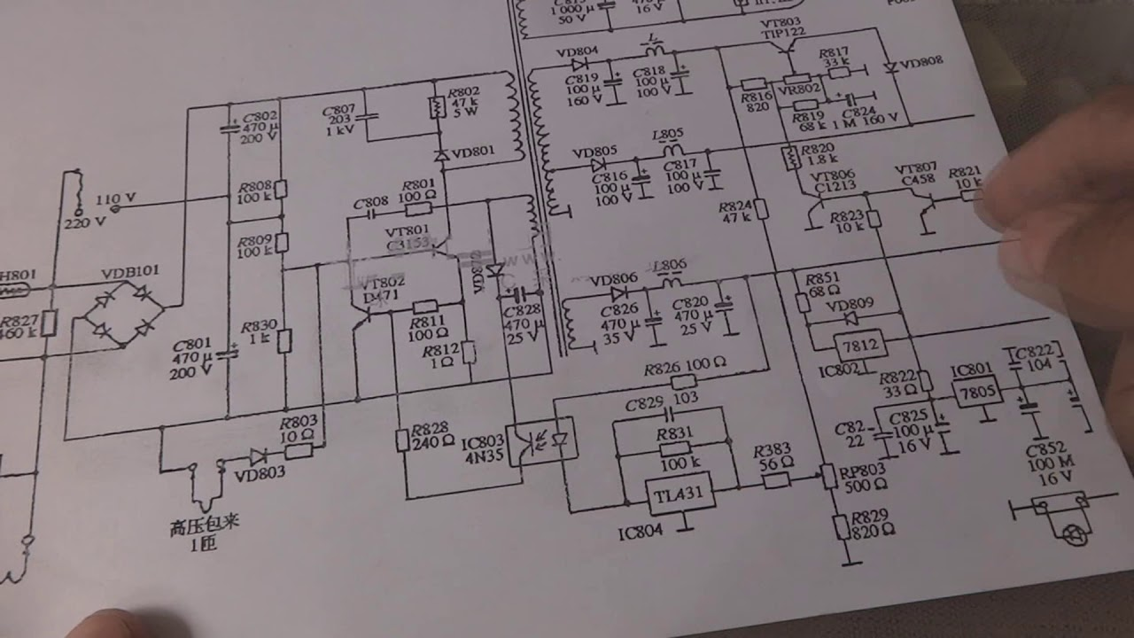 tv power schematic wiring diagram query lg tv connection diagram [ 1280 x 720 Pixel ]