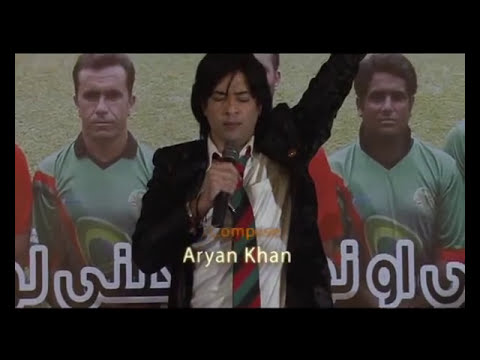 Aryan khan Josh song (Cricket) mid