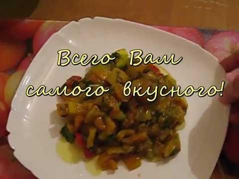 Тушеные   осенние  овощи  с  карри   № 223 без регистрации и смс
