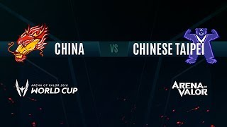 CN vs. TPE | Losers Semifinals Day 6 | AWC 2018