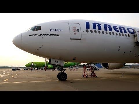 Посадка в Домодедово Boeing 777-200ER ИрАэро
