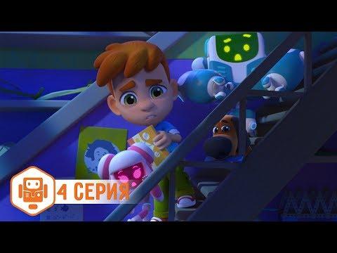 ПРЕМЬЕРА! - НИК-ИЗОБРЕТАТЕЛЬ - Ночной переполох - Серия 04