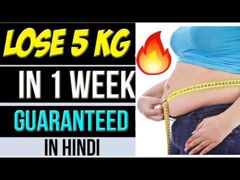LOSE 5 Kg FAT in 1 WEEK (Hindi) | Become a FAT BURNING MACHINE | 5 min HIIT WORKOUT