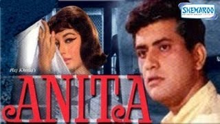 Anita (1967) - Full Movie In 15 Mins - Manoj Kumar - Sadhana