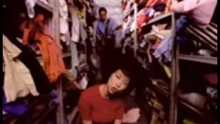 8分のバニラ - エデン No.87 Sunday 1996年リリースシングル.