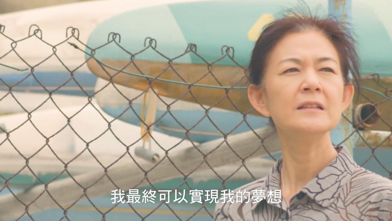 李麗珊 - 金牌背後的故事 - YouTube