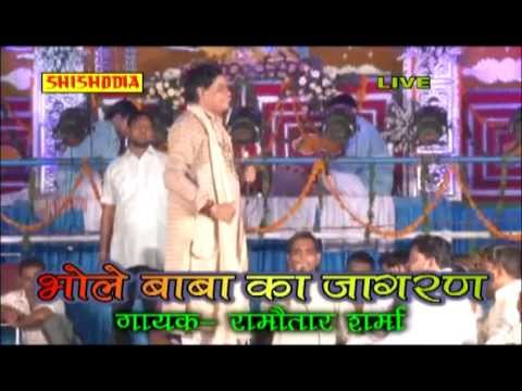 HIT BHAJAN---Dena Ho To De De Sanware Kyu Datar Kahave Se ---(RAMOTAR SHARMA)