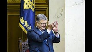 Выступление пьяного Порошенко опубликовали в Сети