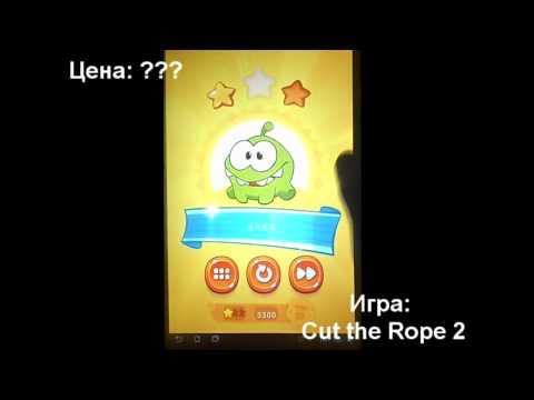 Полный обзор игры Cut the rope 2 на Андроид.