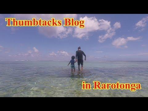 Rarotonga (Cook Islands) - Thumbtacked