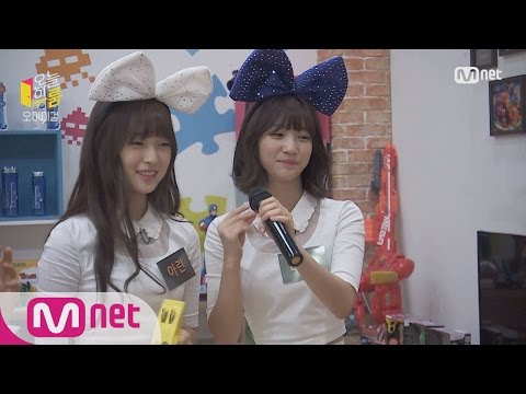 [Today′s Room] OH MY GIRL Singing B1A4 〈OK〉! 151014 EP.11