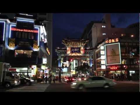 Videoblog No. 24 - Yokohama China Town Gate