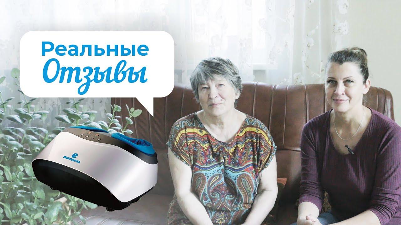 Массажеры эрганова интернет магазин в доме бытовой техники отзывы
