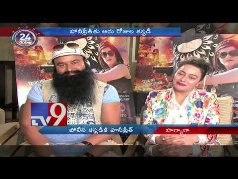 24 Hours 24 News || Top Headlines || Trending News || 05-10-2017 - TV9