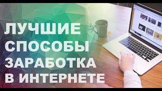 Как заработать без вложений 600 000 рублей за 3 месяца. Сложно, но возможно! | Работа на дому