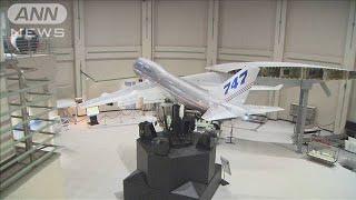 博物館が閉館の危機 航空ファンから支援金続々・・・(20/05/16)