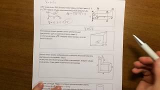 Стереометрия #1. ЕГЭ геометрия