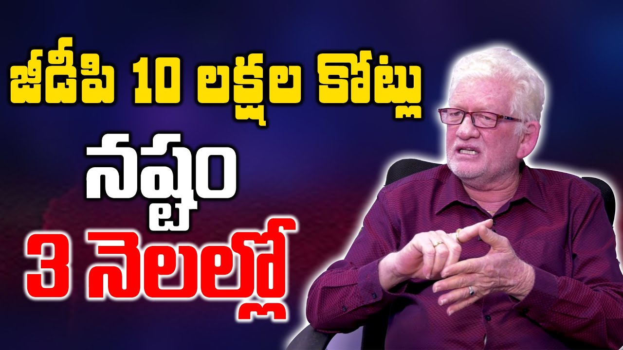 CA Nagarjuna Detailed Analysis On Indian Economy || GDP Growth Rate of India