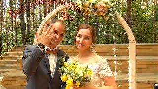 Ведущая на свадьбу Наталья Шелякина, Выездная регистрация Минск