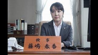 女優の上白石萌音が、17日に放送されるフジテレビ系連続ドラマ『SUITS/...