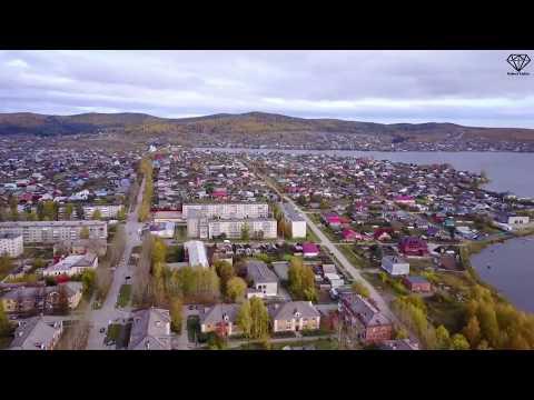 Верхний Тагил. Свердловская область.