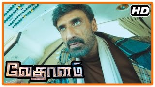 Vedalam Tamil Movie | Scenes | Title Credits | Rahul Dev orders a cop | Ajith | Anirudh