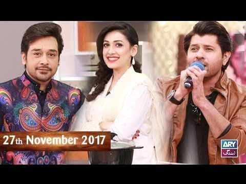Salam Zindagi With Faysal Qureshi - 27th November 2017 - Ary Zindagi
