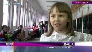 Время новостей. Уроки физкультуры в школе № 12 вновь проходят в собственном бассейне. 30 апреля 2014