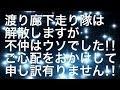 【渡り廊下走り隊】解散の真実の真実【公式】 の動画、YouTube動画。